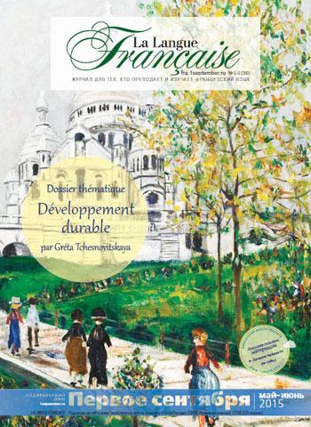 Lcf magazine - avril 2013