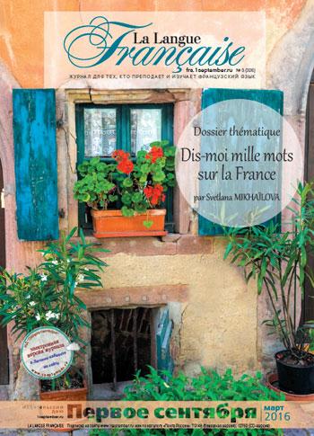 Colette weibel,pierre weibel la catalogne francaise : entre mer, montagne et fronti0e8re